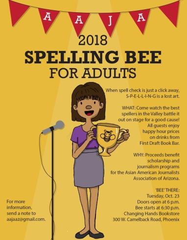 AAJA Spelling Bee for Adults, 10-23-2018, Phoenix